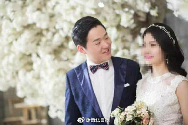 Ảnh cưới của bác sĩ Bành và vị hôn thê. Ảnh: Weibo.