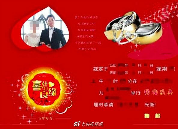 Tấm thiệp cưới đặt trong ngăn bàn công tác chưa kịp gửi đến các đồng nghiệp của bác sĩ Bành.