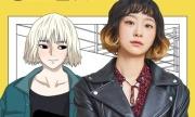 Nữ chính của 'Tầng lớp Itaewon': Cá tính hay vô duyên?