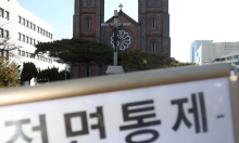 18 người Hàn Quốc nhiễm nCoV sau khi hành hương đến Israel