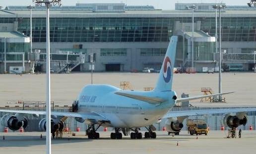 Một tiếp viên hàng không Korean Airline dương tính với nCoV