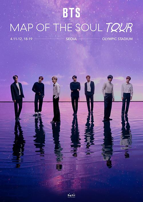 Concert của BTS có thể phải hoãn.