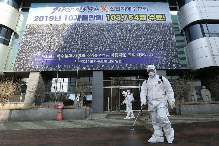 Nhà thờ Shincheonji ở Daegu có liên quan đến một loạt các bệnh nhiễm trùng. Ảnh: Yonhap/AP.