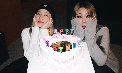 Instagram sao Hàn 26/2