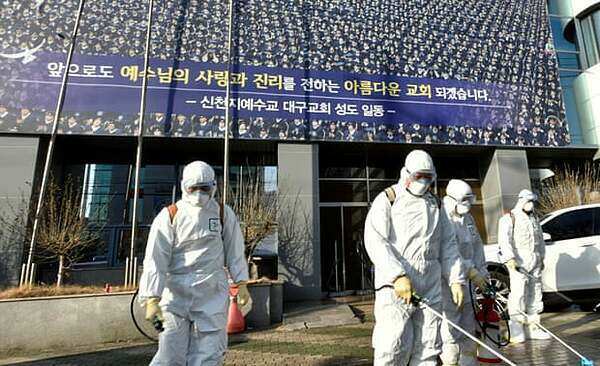 Nhà thờ Shincheonji ở Daegu có liên quan đến một loạt các bệnh nhiễm bệnh. Ảnh: Reuters.