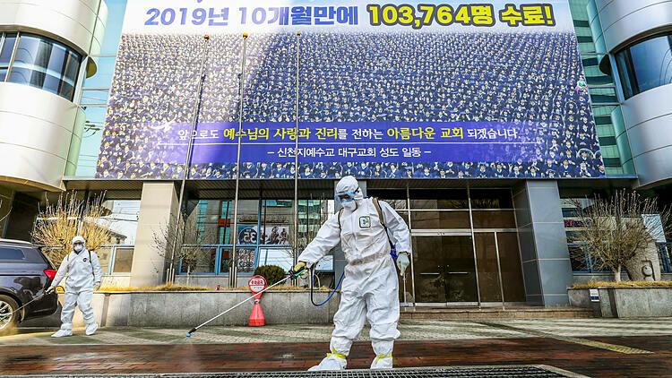 Nhà thờ Shincheonji ở Daegu có liên quan đến một loạt ca nhiễm nCoV. Ảnh: SCMP.