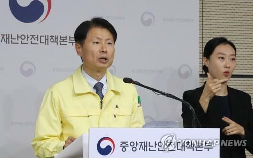 Thứ trưởng Y tế Hàn Quốc: Số ca nhiễm từ giáo phái Hàn Quốc sẽ rất cao