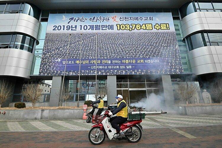 Nhà thờ Shincheonji ở Daegu có liên quan đến một loạt ca nhiễm nCoV. Ảnh: Reuters.