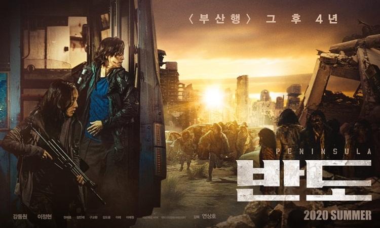 Mặt trời mọc, chiếu rọi đám zombie điên cuồng giữa thành phố hoang tàn.  Jung Suk (Kang Dong Won) và Min Jung (Lee Jung Hyun) đang chờ đợi chúng  sau một chiếc xe buýt bỏ không.