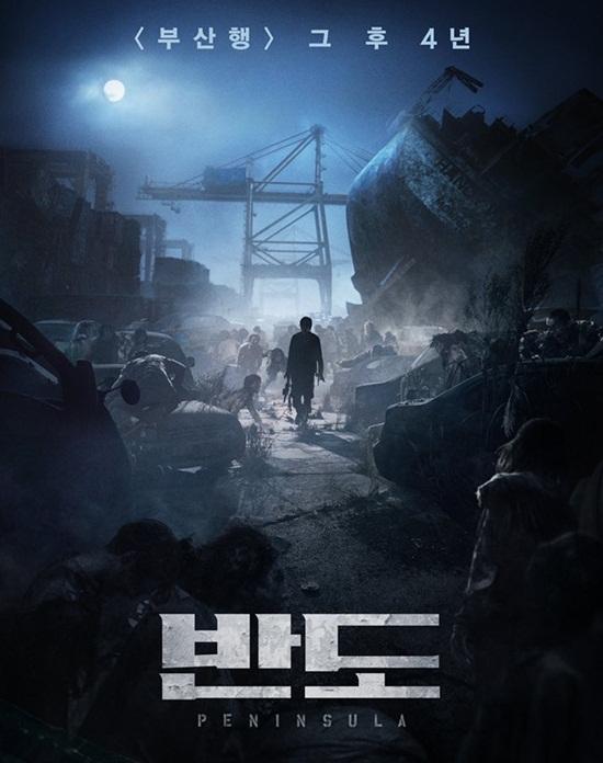 Một người đi giữa bến cảng bỏ hoang trong đêm tối, dưới ánh trăng mờ, zombie đang túa ra từ khắp ngóc ngách.