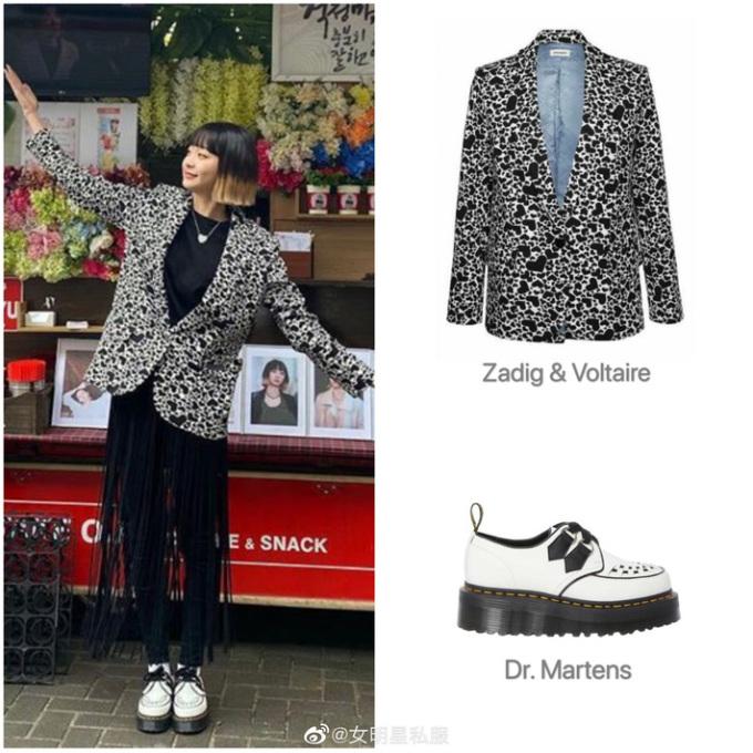 Set đồ cá tính của Kim Da Mi gồm blazer Zadig & Voltaire giá khoảng 12,4 triệu đồng và giày đế độn Dr.Martens giá khoảng 5,2 triệu đồng.