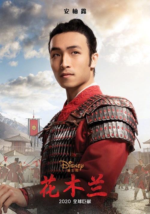 Chen Honghui (Yoson An đóng) sẽ có câu chuyện tình cảm với Mulan (Lưu Diệc Phi) trên phim.