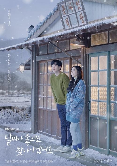 Ill go to you when the weather is nice đang có rating tốt trên đài JTBC.