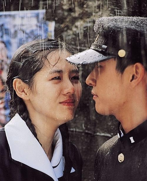 Chị đẹp Son Ye Jin trong The Classic (2003).