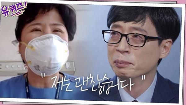 Yoo Jae Suk xúc động khi phỏng vấn nữ ý tá.