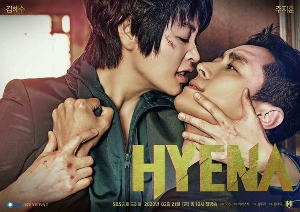 Poster phim Hyena.