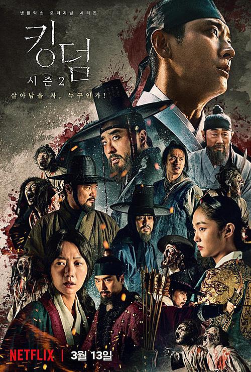 Ở nhà trốn dịch: 3 phim Hàn mới hot nhất tháng 3/2020 - 1