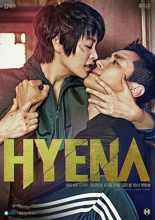 Ở nhà trốn dịch: 3 phim Hàn mới hot nhất tháng 3/2020