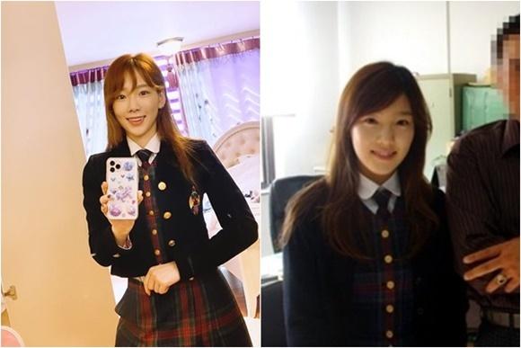 Tae Yeon mặc vừa bộ đồng phục từ năm 2007 (ảnh phải).