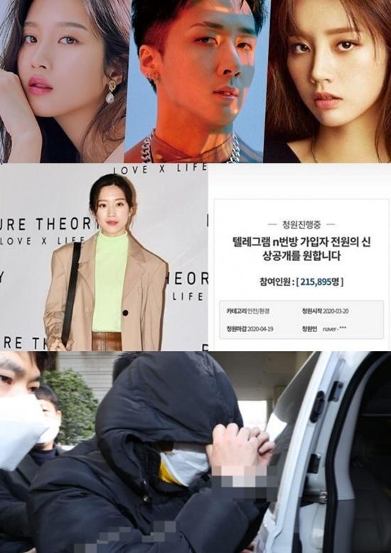 Sao Hàn lên tiếng về scandal tình dục gây chấn động.
