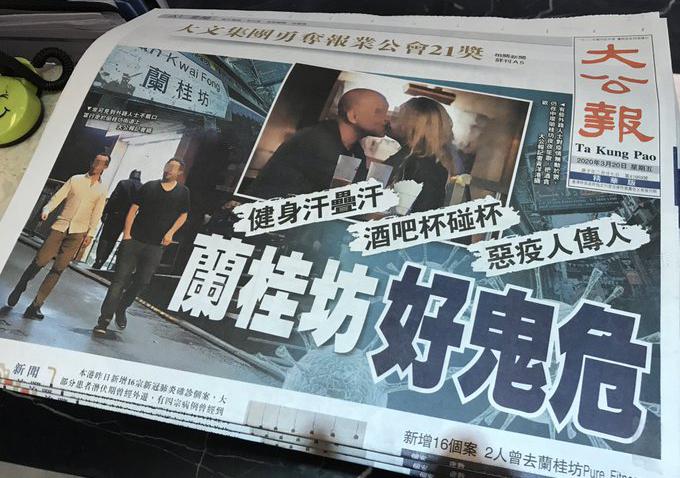 Các tờ báo ở Hong Kong lưu ý về nguy cơ đến từ Lan Quế Phường.