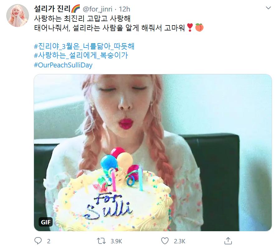 Fan kỷ niệm sinh nhật ca sĩ quá cố Sulli - 2
