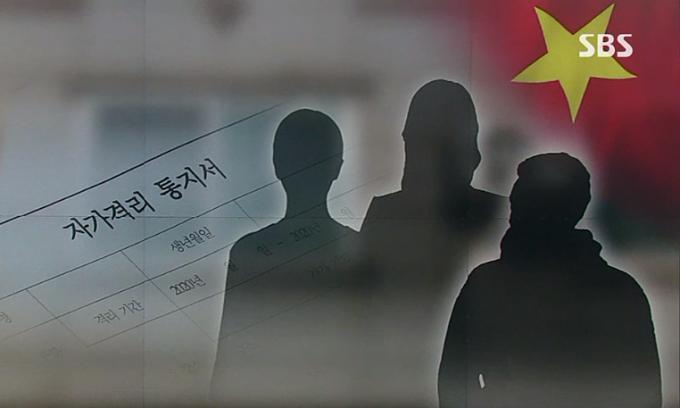 3 du học sinh Việt tại Hàn Quốc trốn cách ly