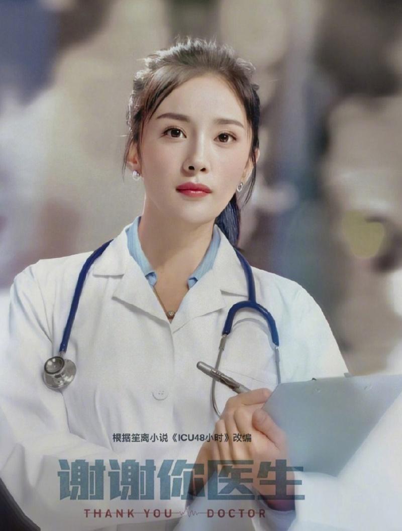 4 bộ phim Trung Quốc vềbác sĩ được mong chờ nhất 2020 - 2