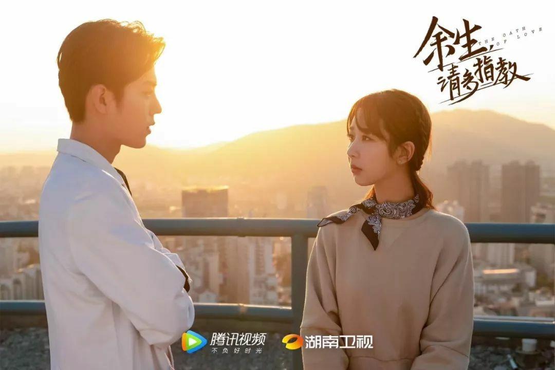 4 bộ phim Trung Quốc vềbác sĩ được mong chờ nhất 2020 - 4