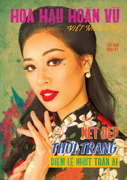 Khánh Vân quyến rũ trên bìa báo theo phong cách Sài Gòn xưa.