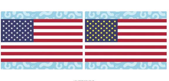 10 thử thách về lá quốc kỳ dành cho thánh địa lý - 4
