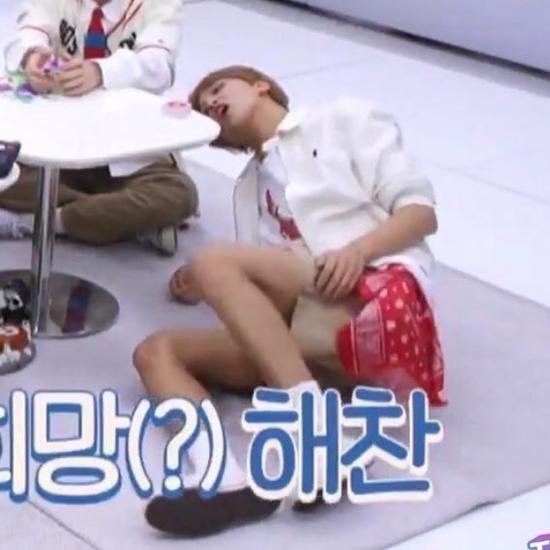 Đôi chân như que củi của Hae Chan (NCT 127).