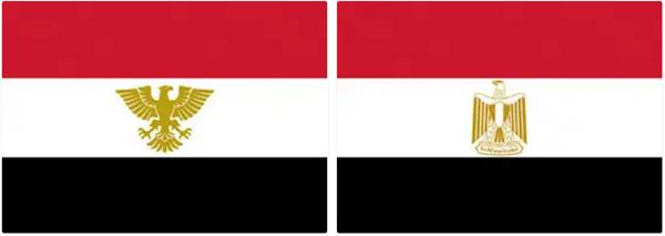 10 thử thách về lá quốc kỳ dành cho thánh địa lý (2) - 18