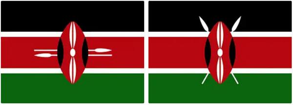 10 thử thách về lá quốc kỳ dành cho thánh địa lý (2) - 4