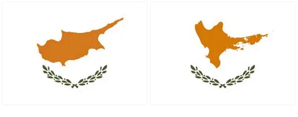 10 thử thách về lá quốc kỳ dành cho thánh địa lý (2) - 8