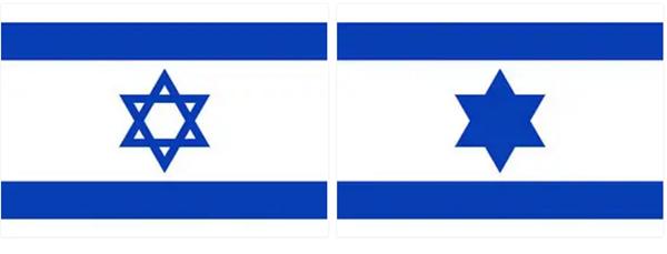 10 thử thách về lá quốc kỳ dành cho thánh địa lý (2) - 12