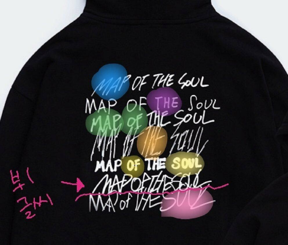 ...có trên một mẫu áo được phát hành trong bộ goods của Map of the Soul: Tour...