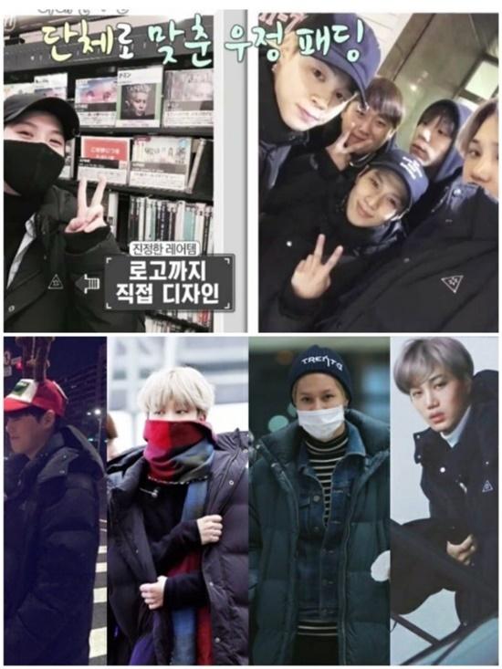 Padding Squad hay hội bạn thân áo ấm bắt nguồn từ việc Tae Min tặng áo khoái dài in logo nhóm cho các thành viên.