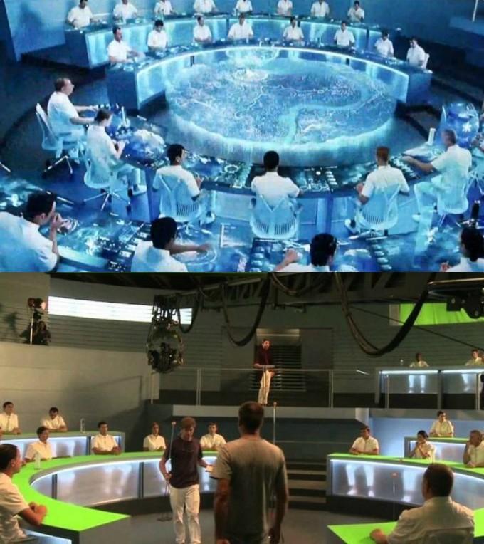 <p>Phòng điều khiển trong <em>Hunger Games</em> chỉ là căn phòng bình thường.</p>