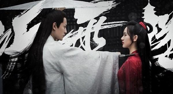 Mê phim Hoa ngữ bạn có nhận ra đây là drama nào? (2) - 15