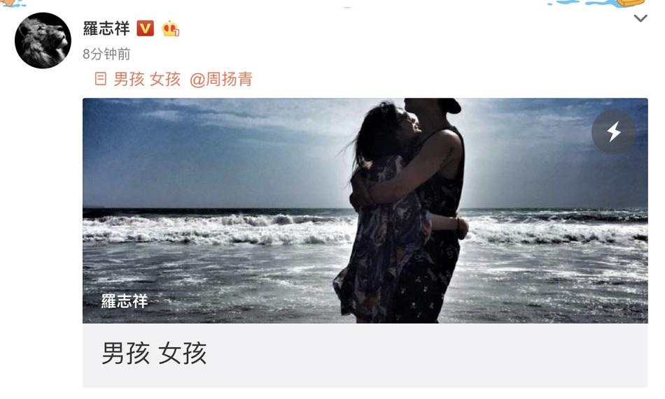 La Chí Tường chọn Ngày tình yêu 520 của Trung Quốc để bày tỏ nỗi lòng với bạn gái cũ.