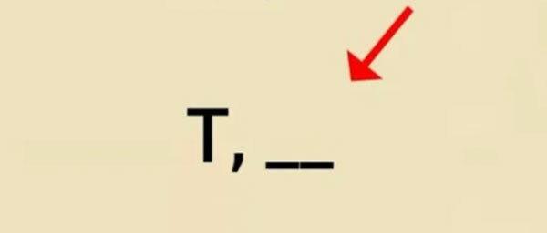 Thử thách nhớ vị trí bảng chữ cái tiếng Anh (2) - 7