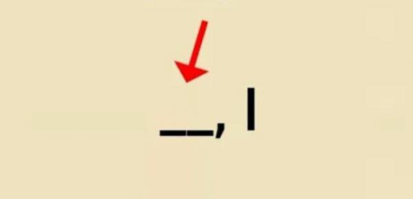 Thử thách nhớ vị trí bảng chữ cái tiếng Anh (2) - 11
