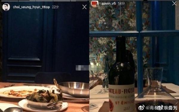 T.O.P và Ga Bin từng đăng bức ảnh có background quán ăn tương đồng.