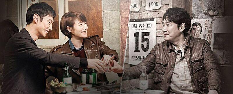 Báo Mỹ gợi ý 10 drama Hàn hay nhất trên Netflix - 19