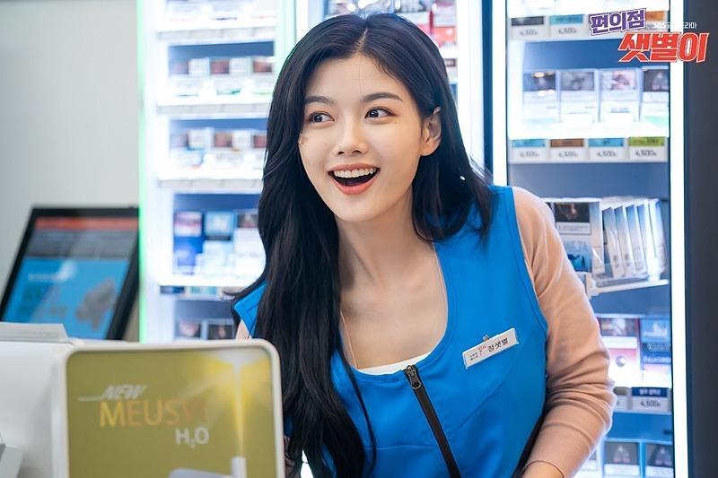 Kim Yoo Jung trong tạo hình phim mới.