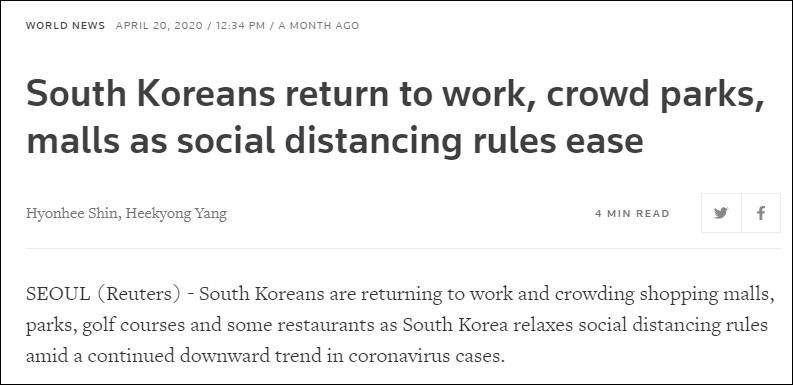 Báo chí đưa tin người Hàn Quốc trở lại làm việc, đổ xô đến trung tâm tương mại, công viên khi nới lỏng giãn cách xã hội ngày 20/4.