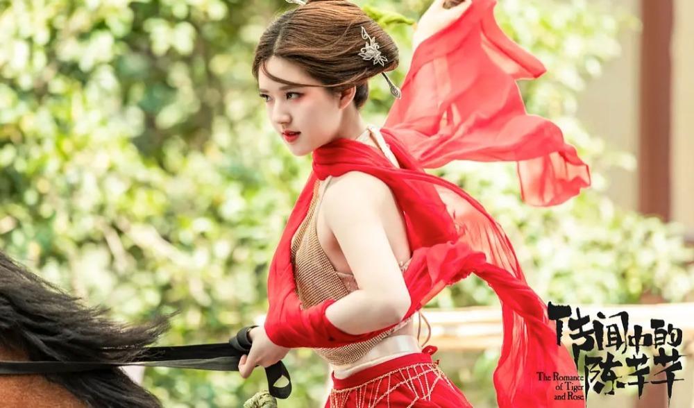 Triệu Lộ Tư vào vai nữ chính Trần Thiên Thiên.