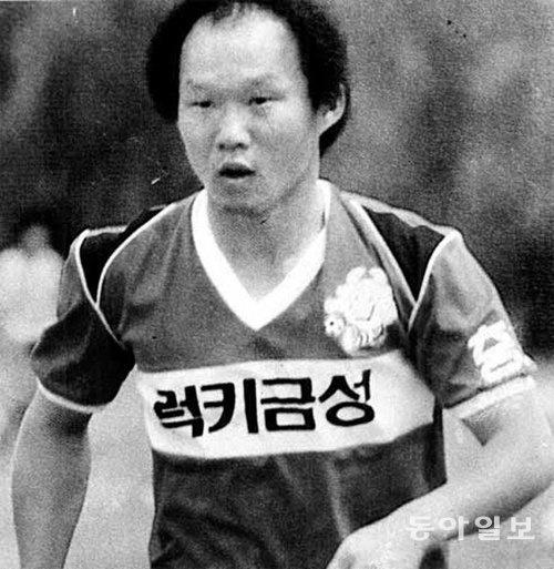 Bạn biết gì về cầu thủ Park Hang-seo? - 9