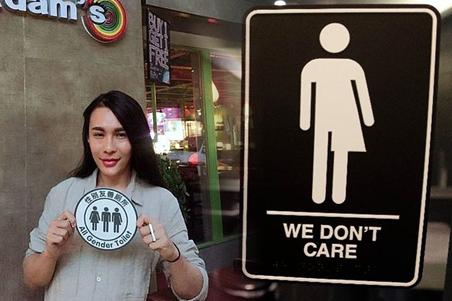 Người đồng tính sử dụng nhà vệ sinh riêng ở Thái Lan.